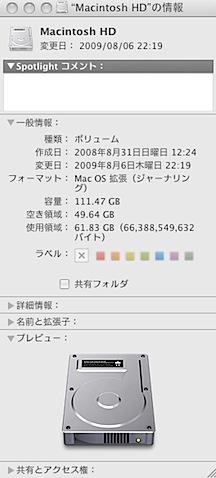 Leopard_disk.tiff