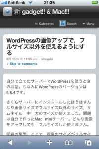 WPtouch1