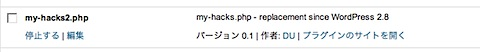 my-hacks.tiff
