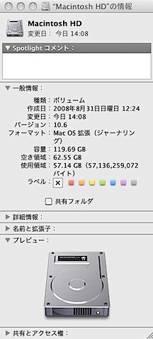 snow_leopard_disk.tiff