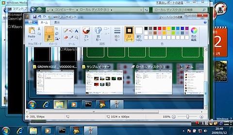 win7_paint.jpg