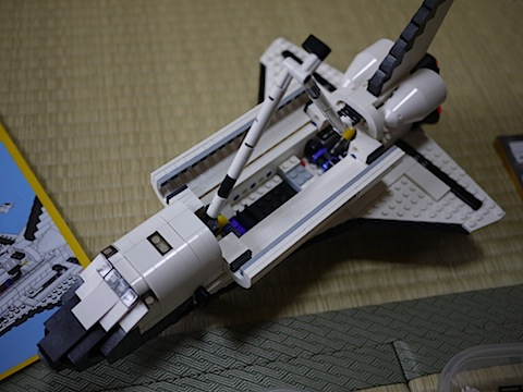 P1050713.JPG